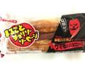 ヤマザキ まるごとチョリソーソーセージ 袋1個