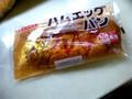 ヤマザキ ハムエッグパン 袋1個