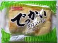 ヤマザキ でっかいメロンパン 袋1個
