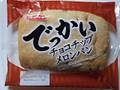 ヤマザキ でっかいチョコチップメロンパン 袋1個
