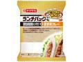 ヤマザキ ランチパック 鹿児島県産黒豚メンチカツと夏野菜カレー 袋2個