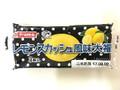 ヤマザキ レモンスカッシュ風味大福 袋3個