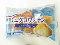 ヤマザキ ミニクロワッサン レアチーズクリーム 袋2個