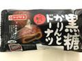 ヤマザキ 黒糖かりんとドーナツ 袋3個