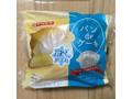 ヤマザキ パンdeケーキ レアチーズ風味ホイップ入り 袋1個