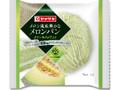 ヤマザキ メロン風味豊かなメロンパン メロンホイップ入り 袋1個