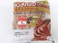 ヤマザキ ランチパック 塩チョコクリーム 袋2個