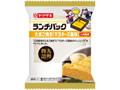 ヤマザキ ランチパック たまご焼き マヨネーズ風味 九州産卵 袋2個