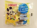 ヤマザキ ドーナツステーション ホイップリングドーナツ バナナ 袋1個