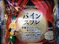 ヤマザキ パインスフレ 甘熟王パインクリーム&ホイップ 袋1個