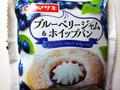 ヤマザキ ブルーベリージャム&ホイップパン 袋1個