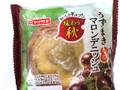 ヤマザキ 味わう秋 うずまきマロンデニッシュ(和栗) 袋1個