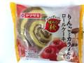 ヤマザキ 味わう秋 りんごとカラメルのロールケーキ 袋1個