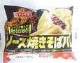 ヤマザキ ソース焼きそばパン 袋1個