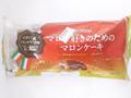 ヤマザキ マロン好きのためのマロンケーキ 袋1個