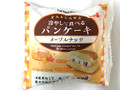 ヤマザキ 冷やして食べるパンケーキ メープルナッツ 袋1個
