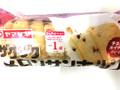 ヤマザキ ザクザクメロンサンホルン チョコホイップクリーム 袋1個
