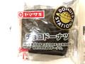 ヤマザキ ドーナツステーション チョコドーナツ 袋1個