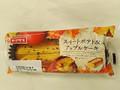 ヤマザキ スイートポテト&アップルケーキ 袋1個