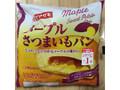ヤマザキ メープルさつまいもパン 袋1個
