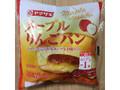 ヤマザキ メープルりんごパン 袋1個