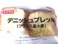 ヤマザキ デニッシュブレッド フランス産小麦 袋6個