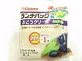 ヤマザキ ランチパック ぶどうクリーム 袋2個