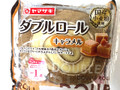 ヤマザキ ダブルロール キャラメル 袋1個