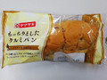 ヤマザキ もっちりとしたクルミパン キャラメルクリーム 袋1個