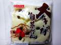 ヤマザキ 大きな白蒸しぱん 袋1個