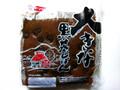 ヤマザキ 大きな黒蒸しぱん 袋1個