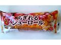 ヤマザキ ちぎれるシューロール(茨城県産和栗入りクリーム&ホイップ) 1個
