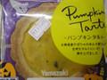 ヤマザキ パンプキンタルト 袋1個