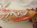 ヤマザキ コッペパン りんごバター風 長野県産りんご 袋1個