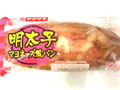 ヤマザキ 明太子マヨネーズ風パン 袋1個