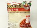 ヤマザキ ランチパック ボロネーゼ 袋2個