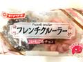 ヤマザキ フレンチクルーラー いちご&チョコ 袋2個