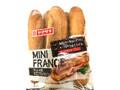 ヤマザキ サンド用ミニフランスパン 袋5本