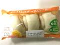 ヤマザキ エス セレクト ハム&チーズロール 袋3個