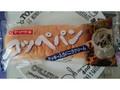 ヤマザキ コッペパン クッキー入りバニラクリーム 袋1個