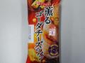 ヤマザキ 薫るゴーダチーズのパン 袋1個