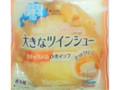 ヤマザキ 大きなツインシュー 生キャラメル&ホイップ 袋1個