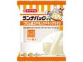 ヤマザキ ランチパック フロム蔵王牛乳入りチキングラタン 袋2個