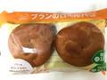 ヤマザキ S SELECT エスセレクト ブランのロールパン 袋2個