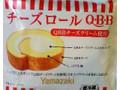 ヤマザキ チーズロール Q・B・Bチーズクリーム使用 袋1個