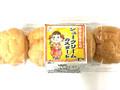 ヤマザキ 不二家 洋菓子屋さんの シュークリーム カスタード パック4個
