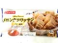 ヤマザキ メロンクロワッサン バター風味 袋4個