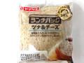 ヤマザキ ランチパック 全粒粉入り ツナ&チーズ 袋2枚
