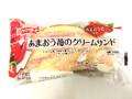 ヤマザキ あまおう苺のクリームサンド 袋1個