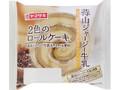 ヤマザキ 2色のロールケーキ 蒜山ジャージー牛乳入りクリーム使用 袋1個